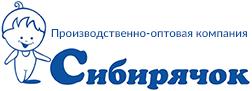 Сибирячок Красноярск